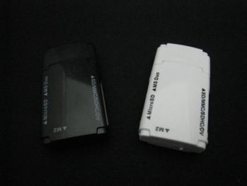 Multi_Card_Reader_004.jpg