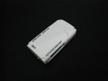 Multi_Card_Reader_005.jpg