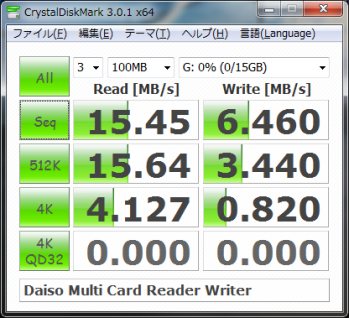 Multi_Card_Reader_011.png