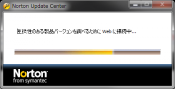 Norton_Internet_Security_2013_003.png