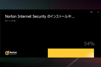 Norton_Internet_Security_2013_010.png
