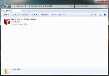 Opera12_64bit_002.png