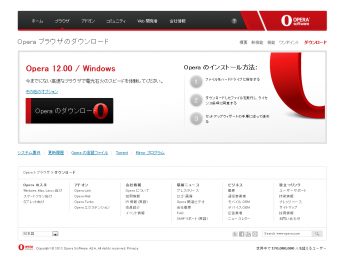 Opera12_64bit_030.png