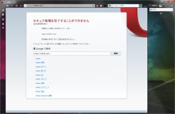 Opera12_errer_001.png