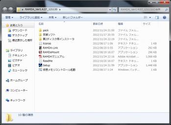 RAMDA_RAMdisk_004.png