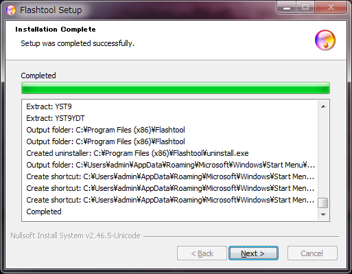 SO-01CとSO-03Cに公式ICS ROM (4.1.A.0.562)を導 …