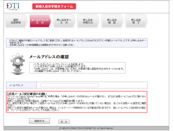 ServersMan_SIM_3G_100_006.png