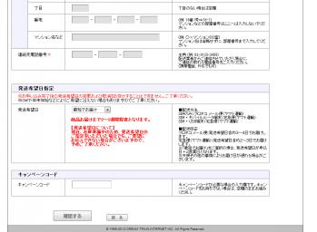 ServersMan_SIM_3G_100_009.png