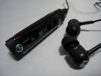 Sony_MW600_019.jpg