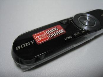Sony_Walkman_NWZ-B163B_004.jpg