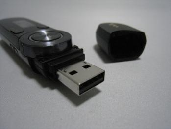 Sony_Walkman_NWZ-B163B_013.jpg