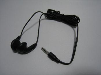 Sony_Walkman_NWZ-B163B_015.jpg