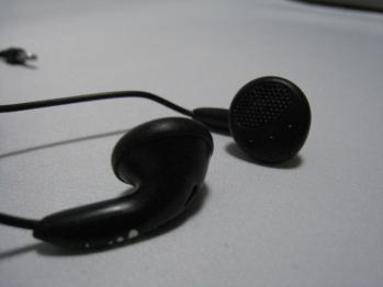 Sony_Walkman_NWZ-B163B_017.jpg