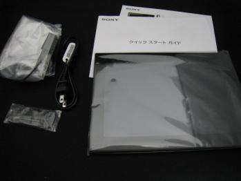 Sony_tablet_003.jpg