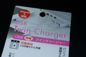 USB_hub_100_008.jpg