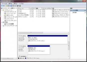 WD30EZRX_746GB_031.png