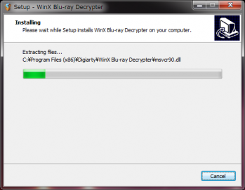 WinX_Blu-ray_Decrypter_008.png