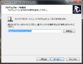 WinX_DVD_Copy_Pro_008.png