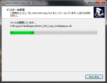WinX_DVD_Copy_Pro_011.png