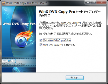WinX_DVD_Copy_Pro_012.png