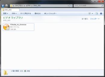 WinX_DVD_Copy_Pro_016.png
