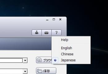 WinX_DVD_Copy_Pro_024.png