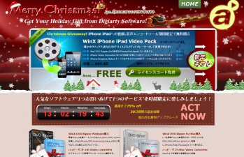 WinX_iPhone_iPad_Video_Pack_001.png
