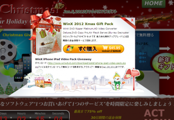 WinX_iPhone_iPad_Video_Pack_002.png