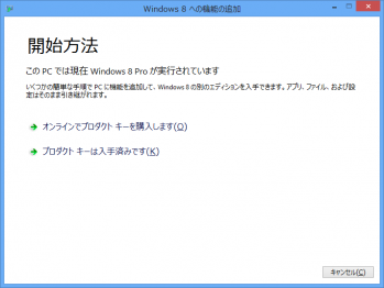 Windows8_Media_Center_Pack_013.png