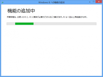 Windows8_Media_Center_Pack_017.png