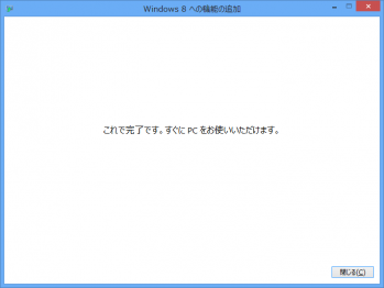 Windows8_Media_Center_Pack_020.png