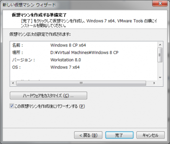 Windows_8_Consumer_Preview_010.png