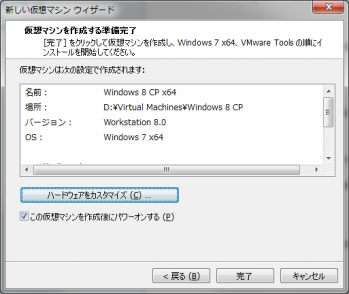 Windows_8_Consumer_Preview_015.png