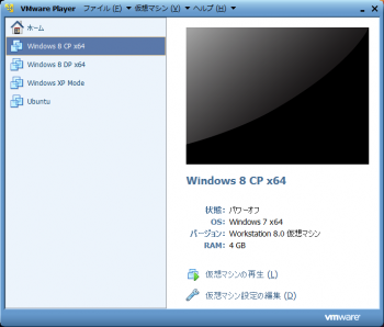 Windows_8_Consumer_Preview_019.png
