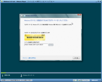 Windows_8_Consumer_Preview_024.png