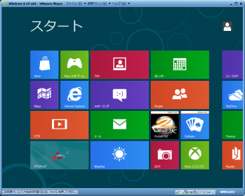 Windows_8_Consumer_Preview_040.png