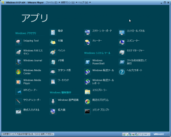 Windows_8_Consumer_Preview_042.png