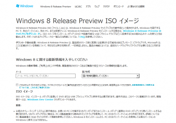 Windows_8_Release_Preview_004.png