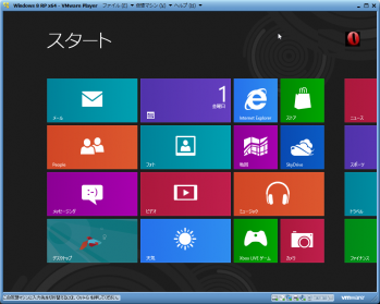 Windows_8_Release_Preview_040.png