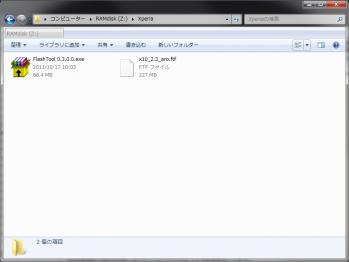 Xperia_2_3_3_001.png