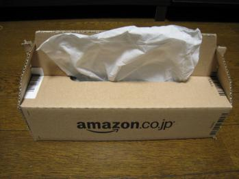 amazon_box_009.jpg