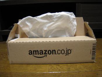 amazon_box_012.jpg