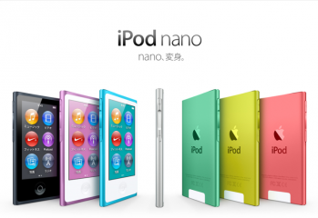 apple_iPhone5_015.png
