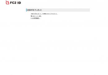 fc2_domain_007.png