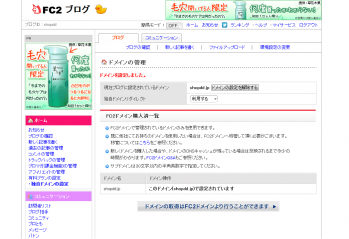 fc2_domain_015.png