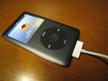 iPod_classic_rockbox_050.jpg