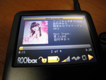 iPod_classic_rockbox_072.jpg