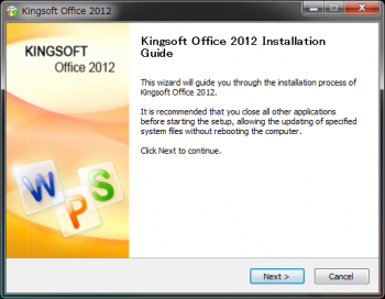 kingsoft_office_suite_free_2012_004.png