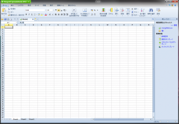 kingsoft_office_suite_free_2012_069.png