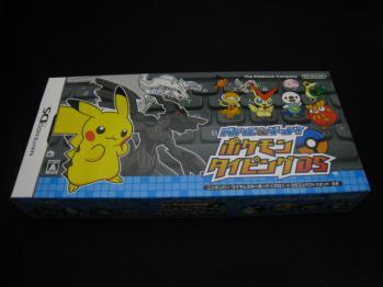 nintendo_pokemon_typing_002.jpg